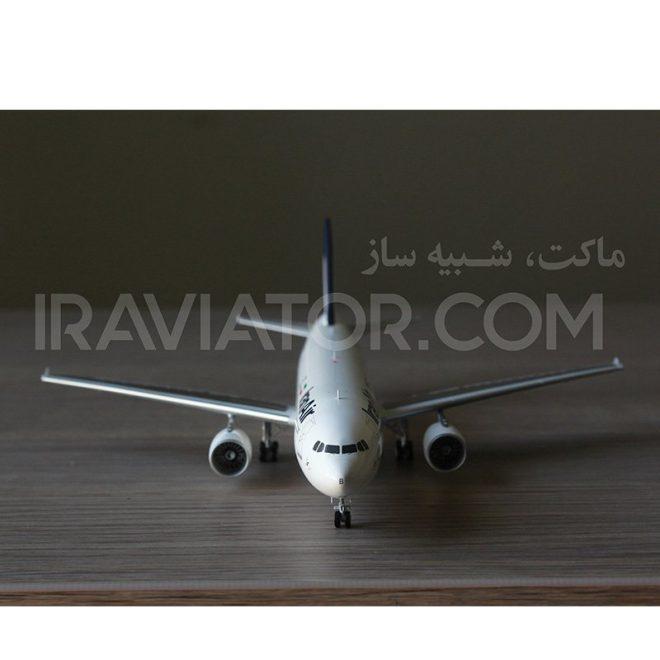 A300-jc-1