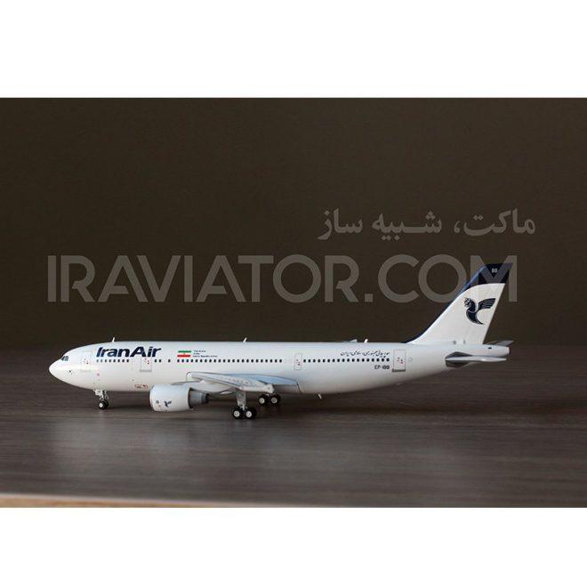 A300-jc-2