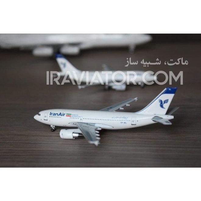 A310-1