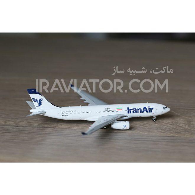 A330-3