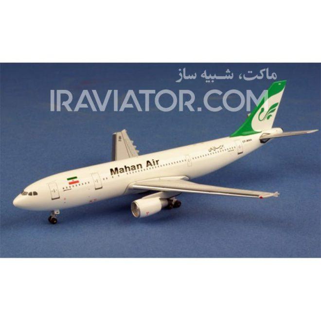 A300-mahan-aer-400-2