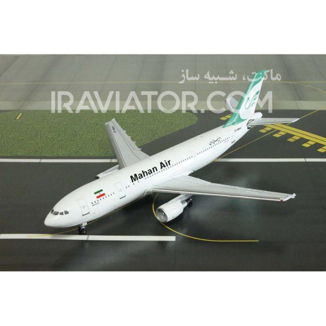 A300-mahan-aer-400-3