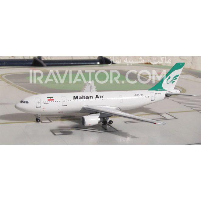 A300-mahan-aer-400-4