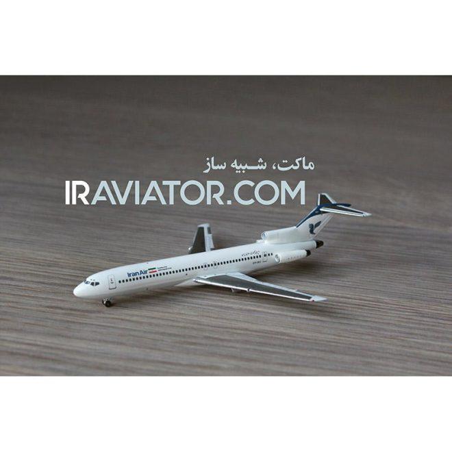 ماکت بوئینگ 727 ایران ایر