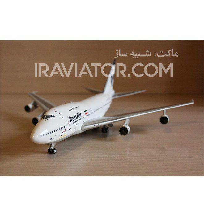 B747SP-200-iranair-1