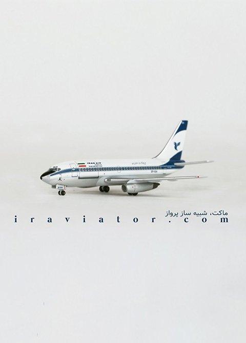 ماکت هواپیما ایران ایر