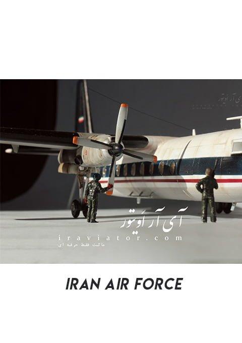 ماکت نیروی هوایی ایران